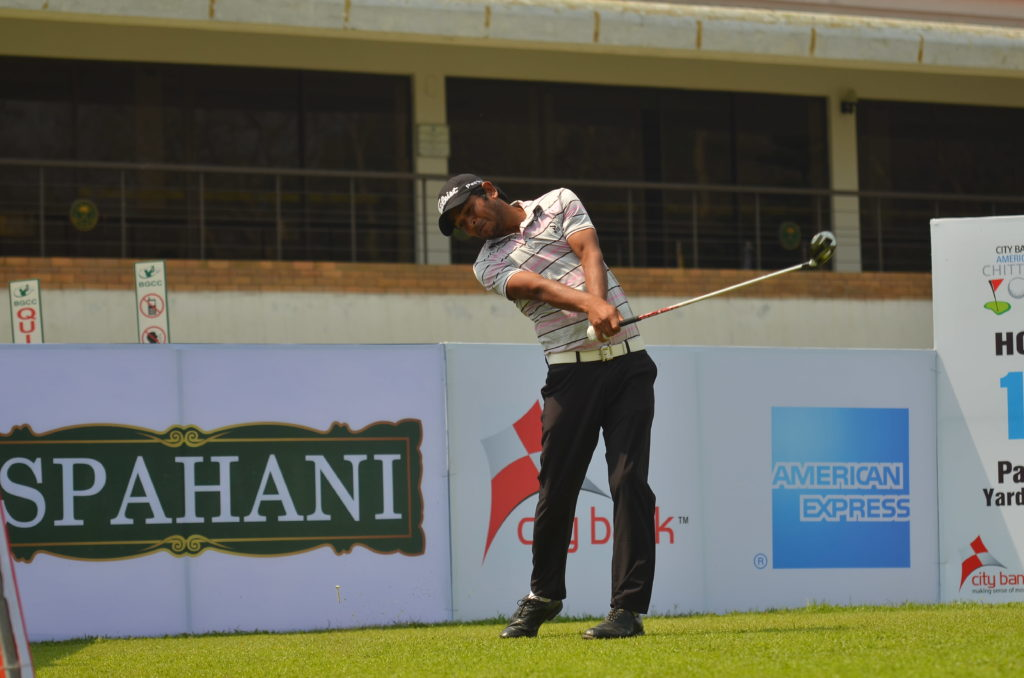 The second edition of the City Bank American Express Chittagong Open