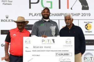 Golf In India - Udayan Mane